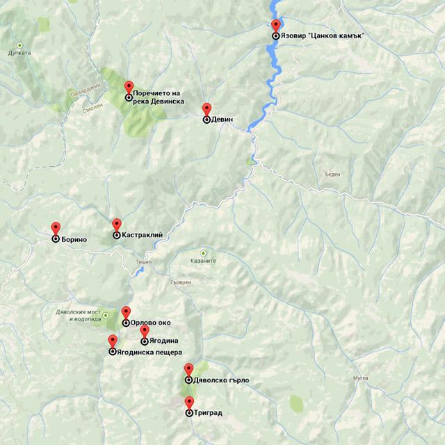 Западни Родопи, туристически маршрути