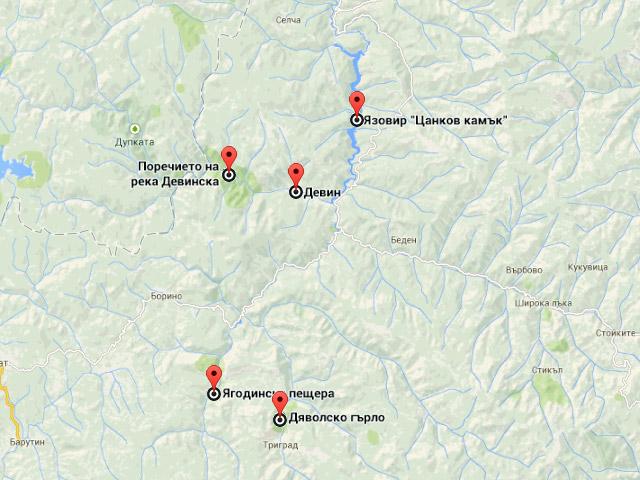 Западни Родопи, туристически маршрути, здраве и отмора