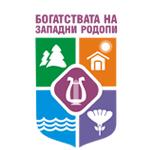 Проект Богатствата за Западни Родопи, лого