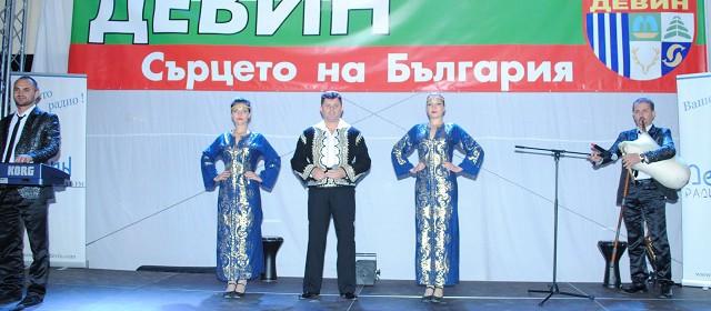 Девин празнува 102 години от освобождението на града и региона